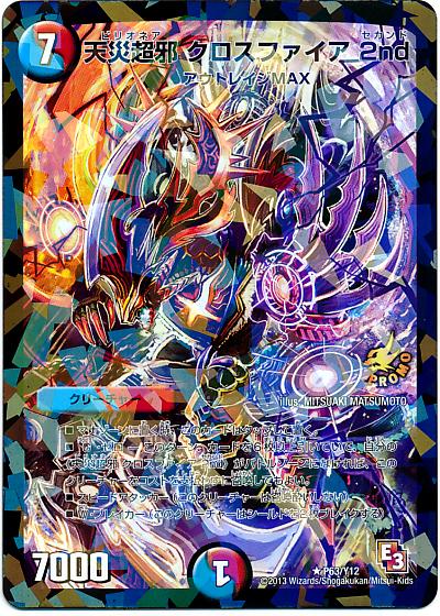 f:id:natsumegudm:20160821162537j:plain