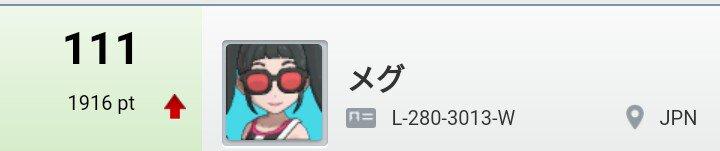 f:id:natsumegudm:20161214021204j:plain