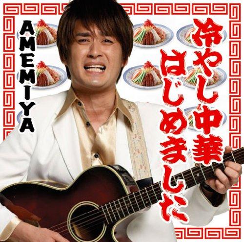 f:id:natsumi19980602:20170713234334j:plain