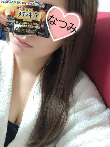 f:id:natsumi_ai:20210306000311j:plain