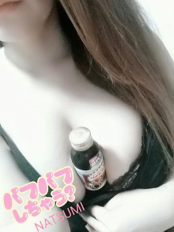 f:id:natsumi_ai:20210306124711j:plain