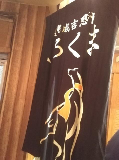f:id:natsumi_k:20170830235928j:image