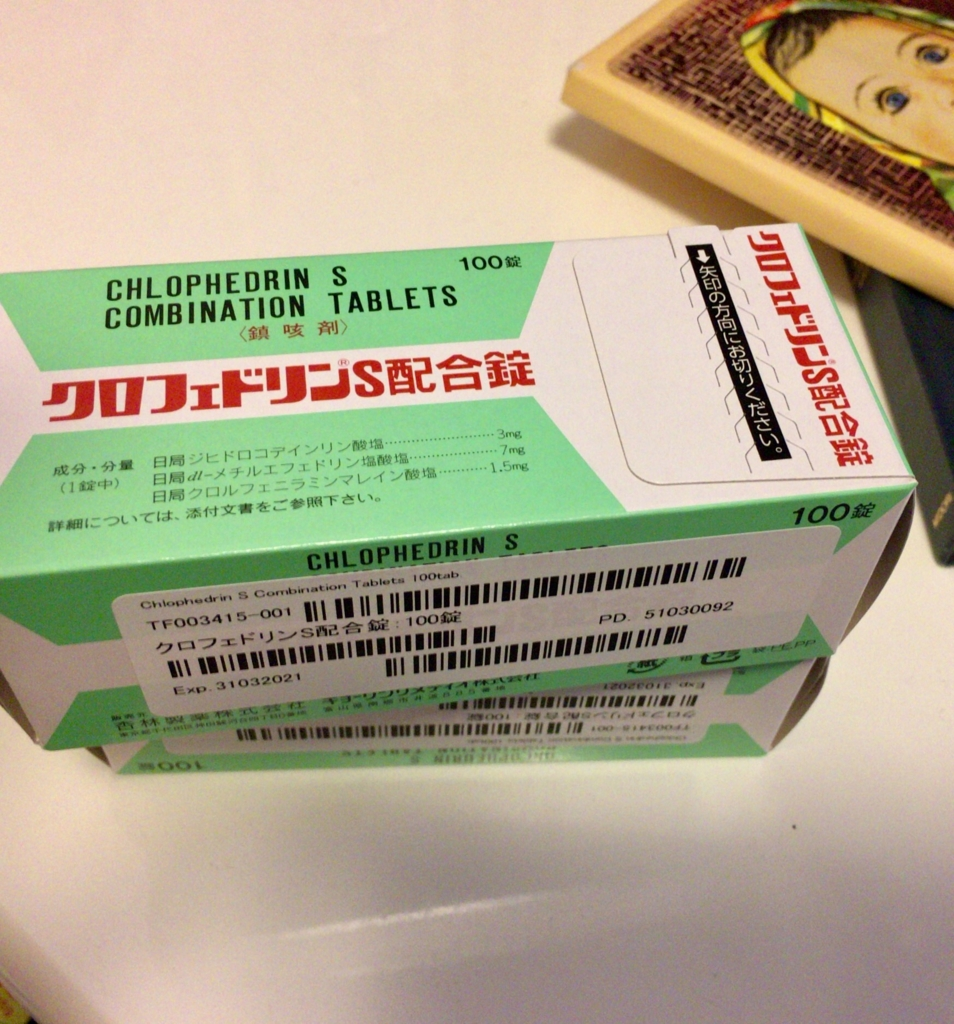 f:id:natsumidaqingshui:20170113111249j:plain
