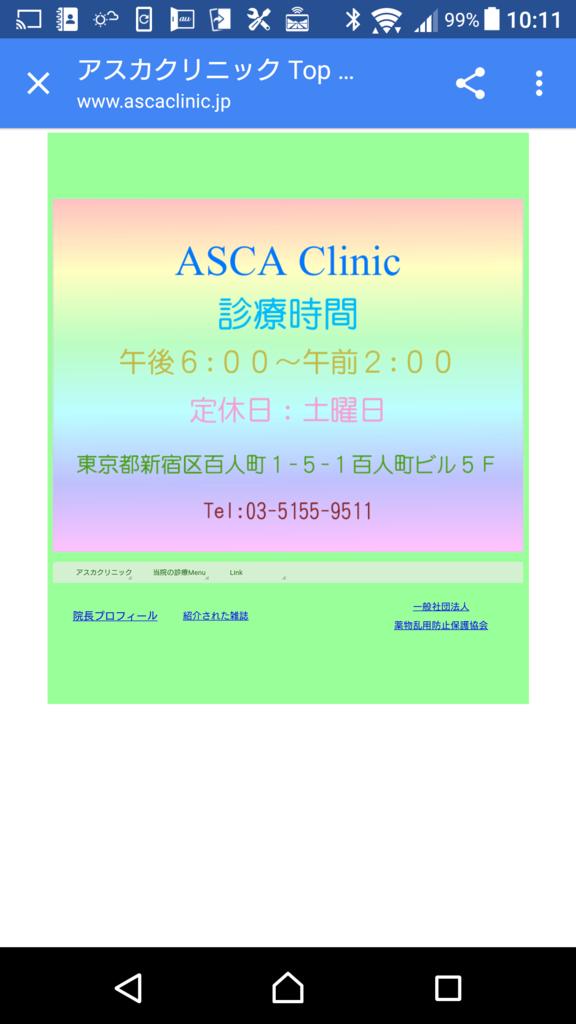 f:id:natsumidaqingshui:20170114083439p:plain
