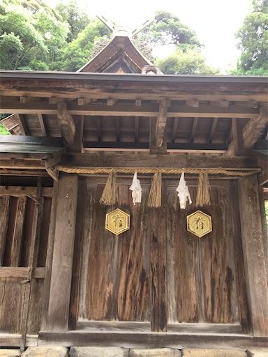 f:id:natsumikan7373:20210720134401j:image
