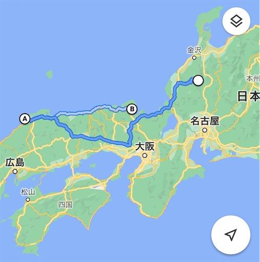 f:id:natsumikan7373:20210725164630j:image