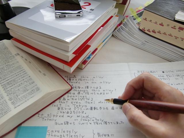f:id:natsumikan88:20190222173314j:plain