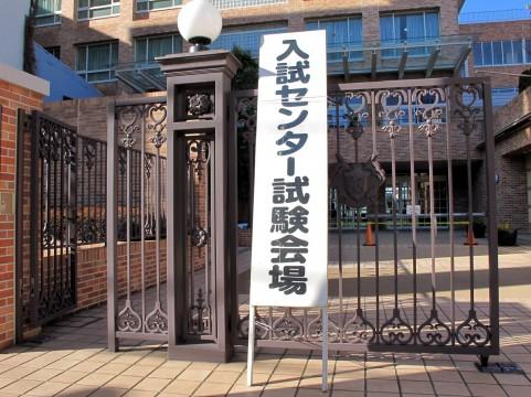f:id:natsumikan88:20190316235141j:plain