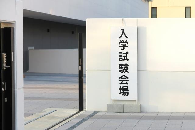 f:id:natsumikan88:20190322163448j:plain