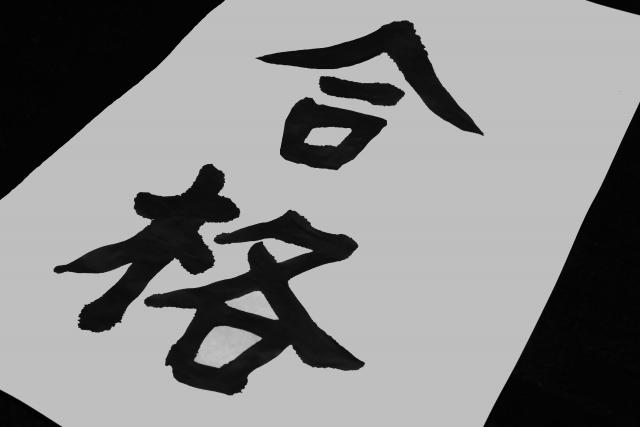 f:id:natsumikan88:20190322163707j:plain