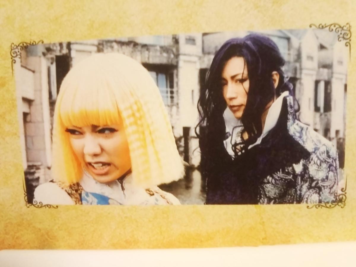 f:id:natsumikan88:20190419155426j:plain