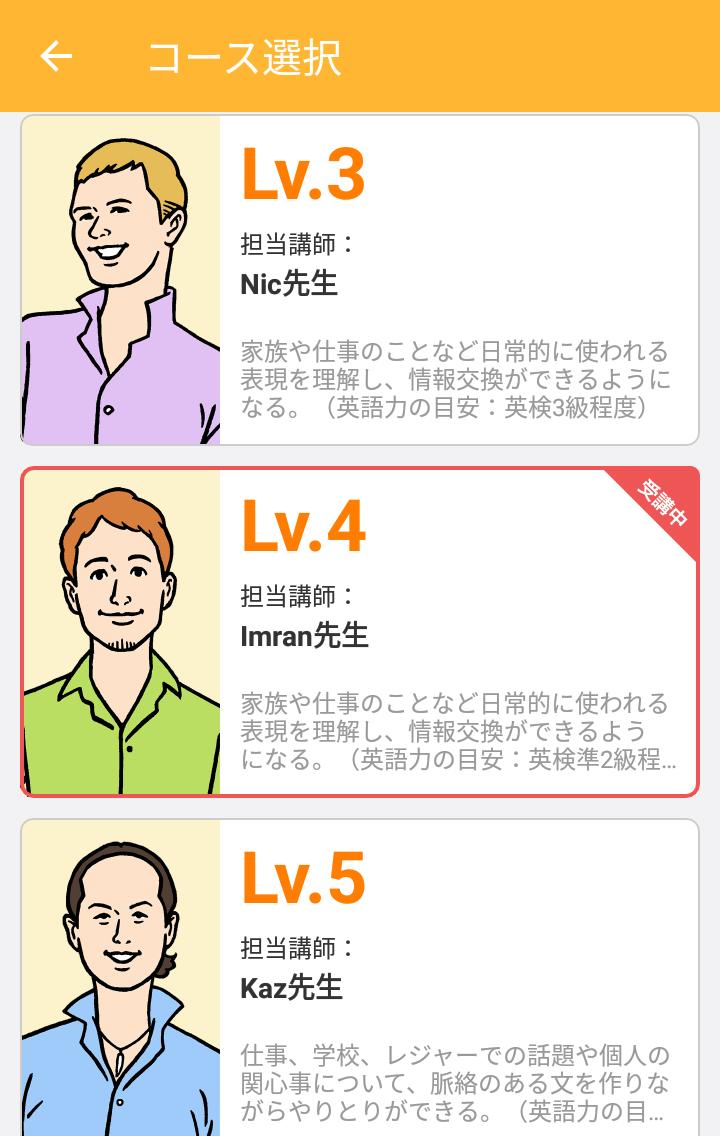 f:id:natsumikan88:20190425152053p:plain