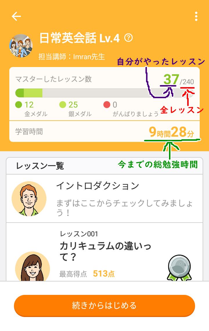 f:id:natsumikan88:20190425155330p:plain