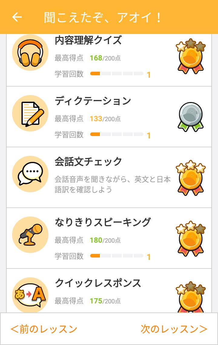 f:id:natsumikan88:20190425162521p:plain