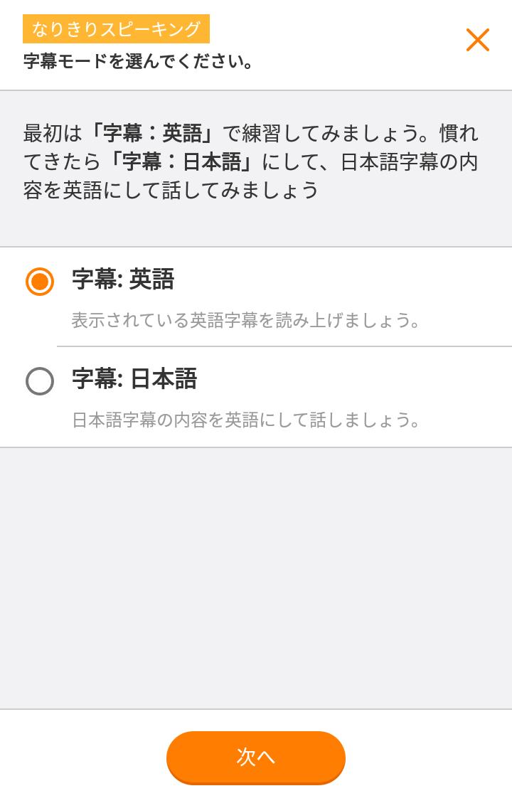 f:id:natsumikan88:20190428205724p:plain