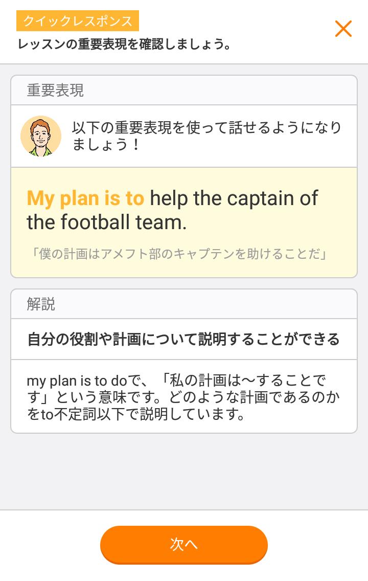 f:id:natsumikan88:20190429073119p:plain