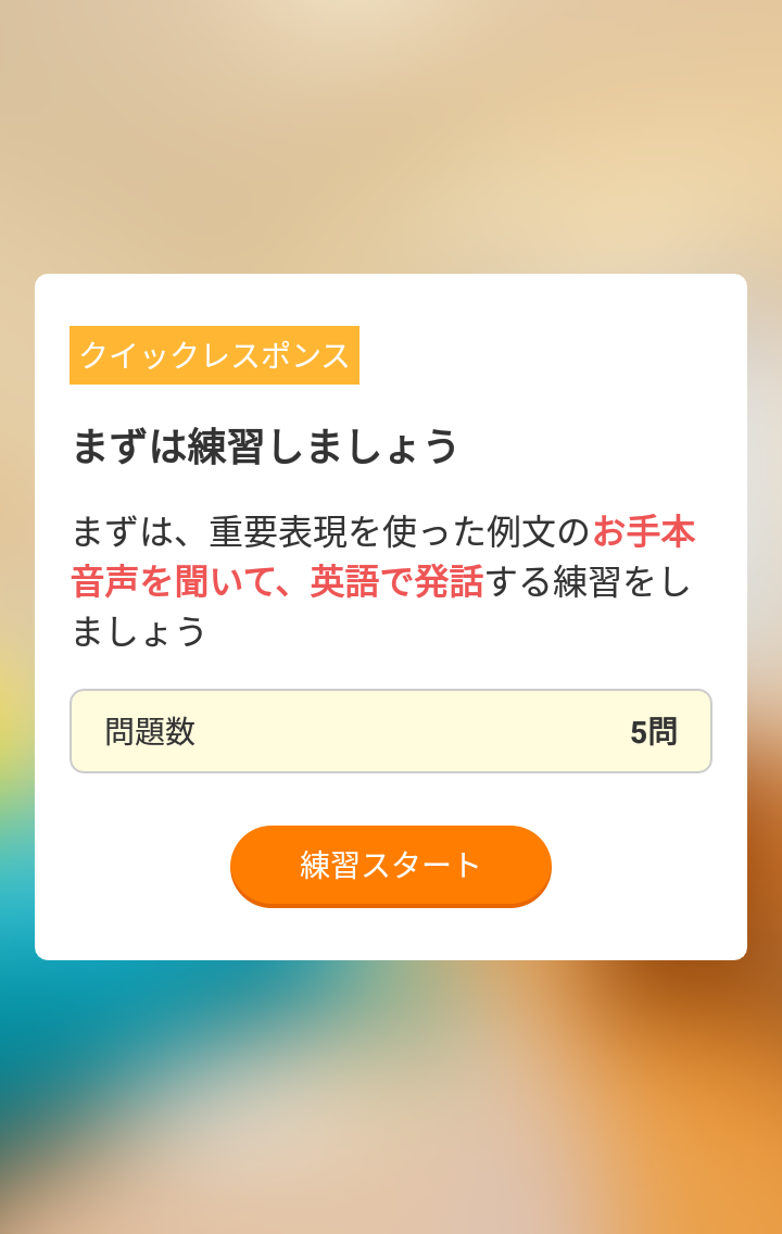 f:id:natsumikan88:20190429074209p:plain