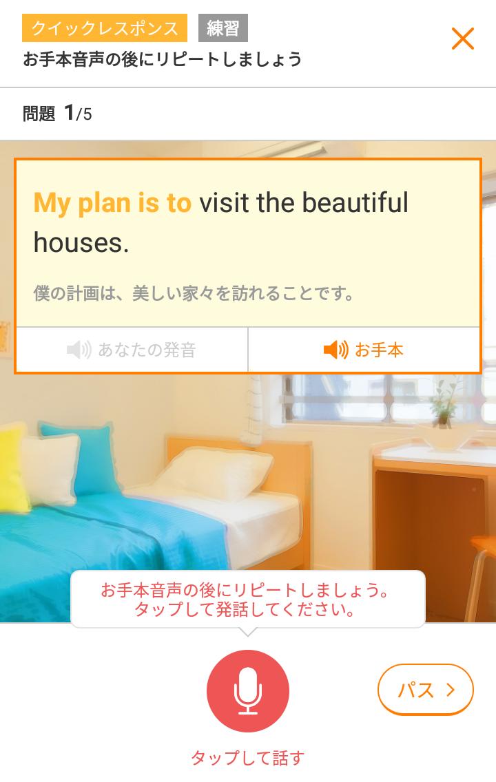 f:id:natsumikan88:20190429074458p:plain