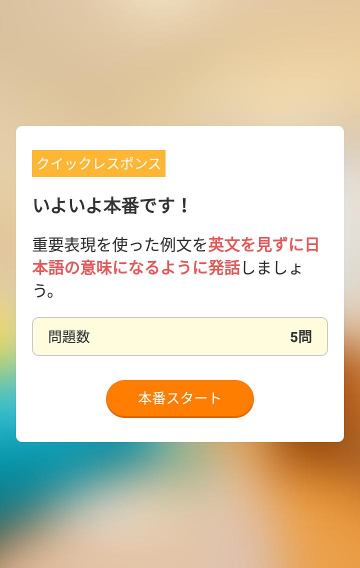 f:id:natsumikan88:20190429074913p:plain
