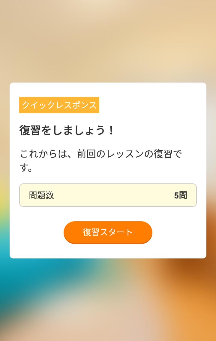 f:id:natsumikan88:20190429080351p:plain