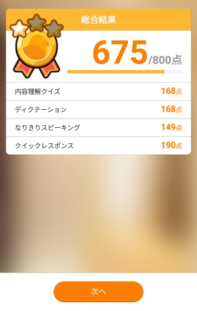 f:id:natsumikan88:20190429125706j:image