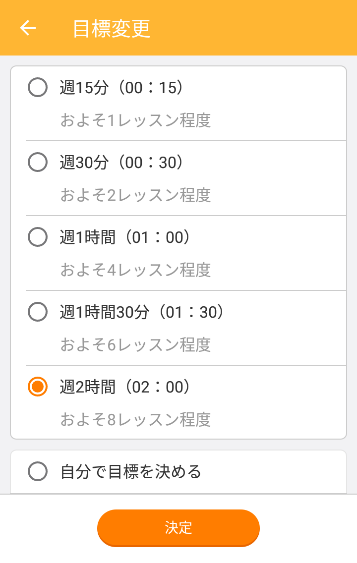 f:id:natsumikan88:20190429203313p:plain