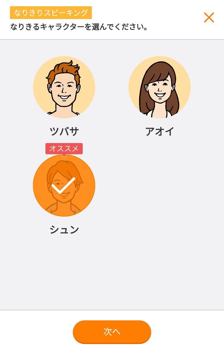 f:id:natsumikan88:20190430184048p:plain