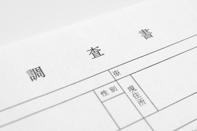f:id:natsumikan88:20210114172417j:plain