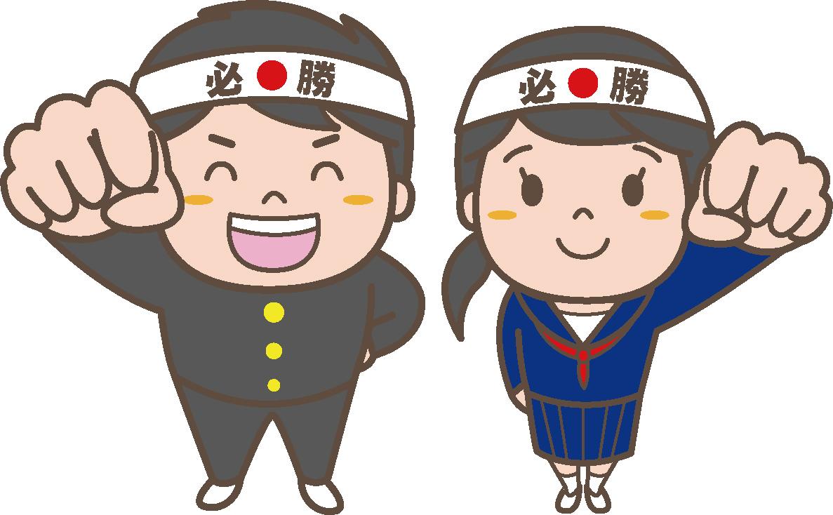 f:id:natsumikan88:20210129113241j:plain