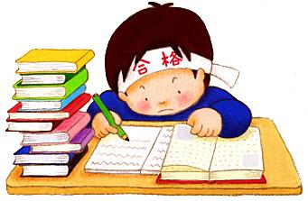 f:id:natsumikan88:20210129113738j:plain