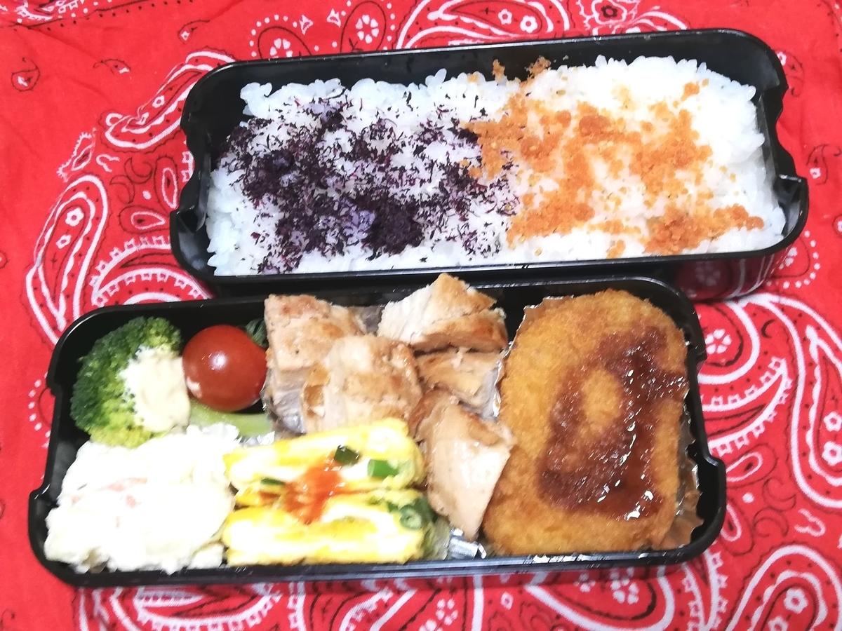 f:id:natsumikan88:20210215160041j:plain