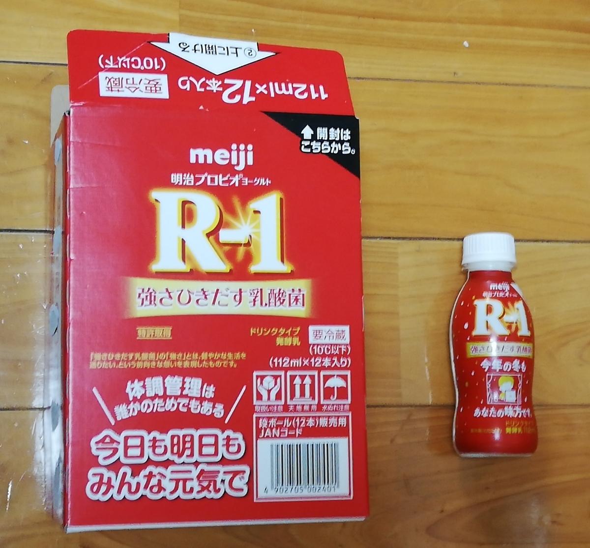 f:id:natsumikan88:20210219145332j:plain