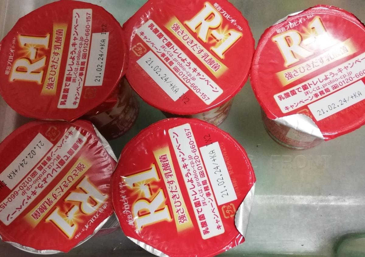 f:id:natsumikan88:20210303111243j:plain