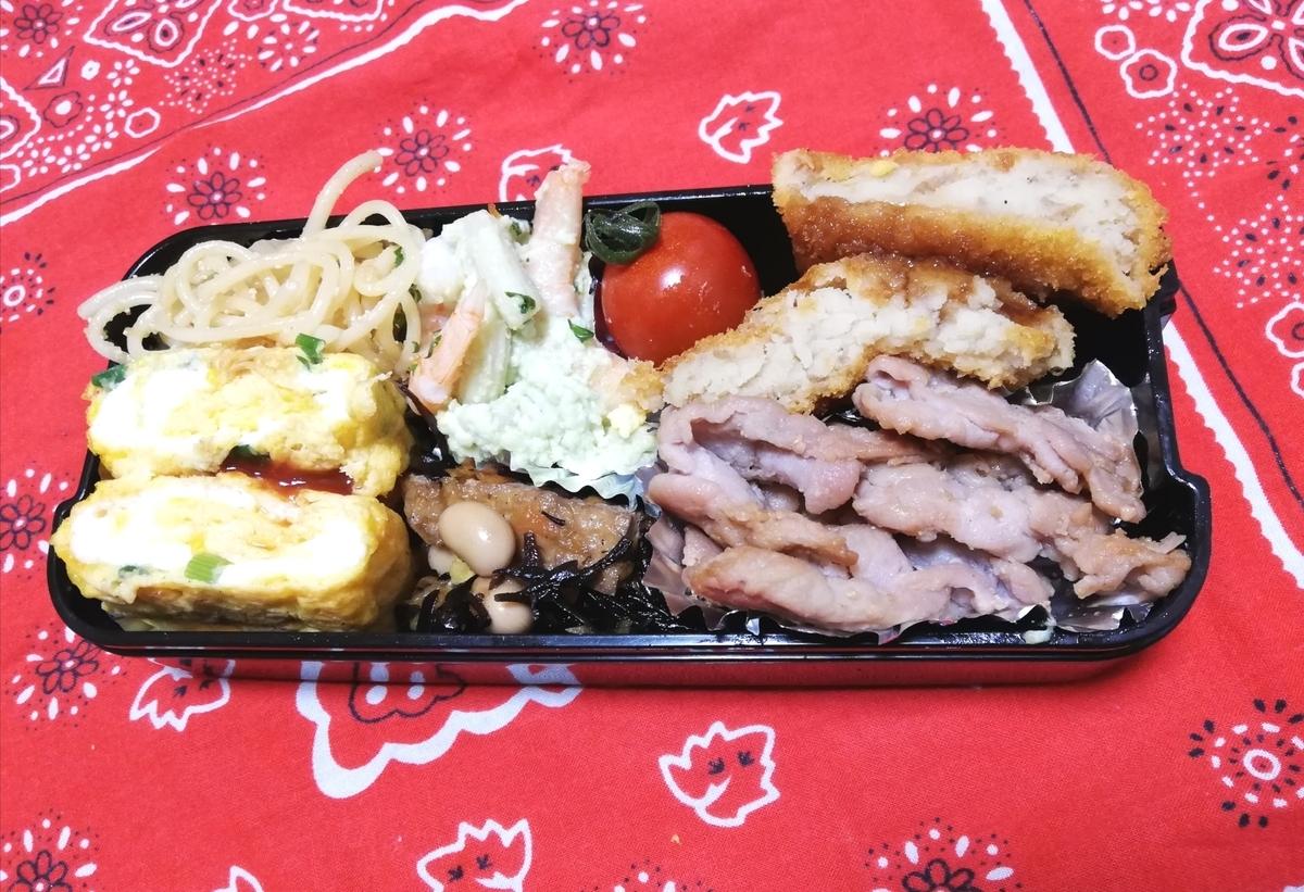 f:id:natsumikan88:20210303120222j:plain