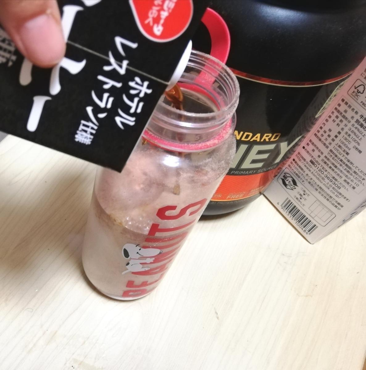 f:id:natsumikan88:20210309123839j:plain