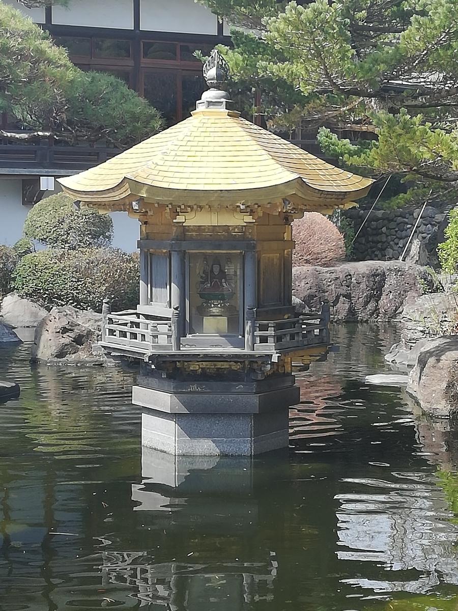 f:id:natsumikan88:20210316205904j:plain