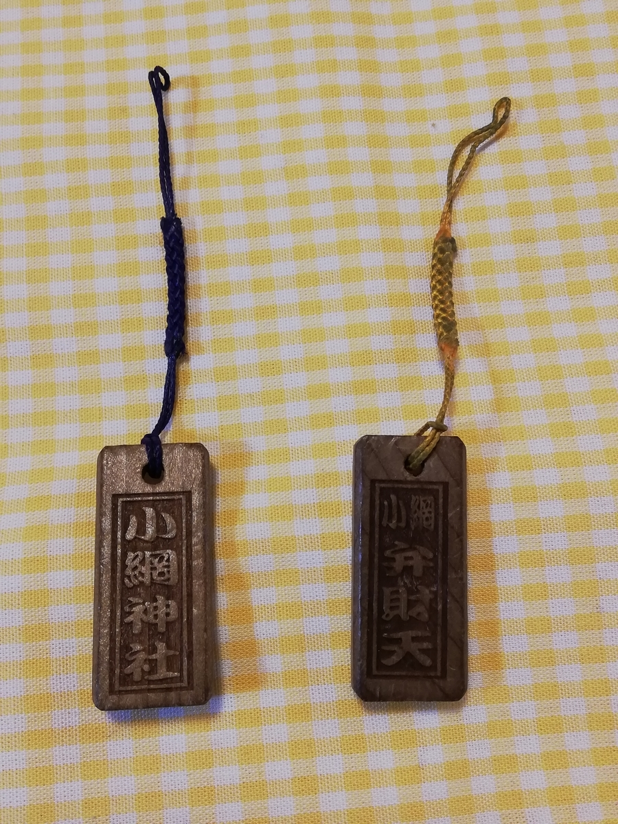 f:id:natsumikan88:20210427161712j:plain