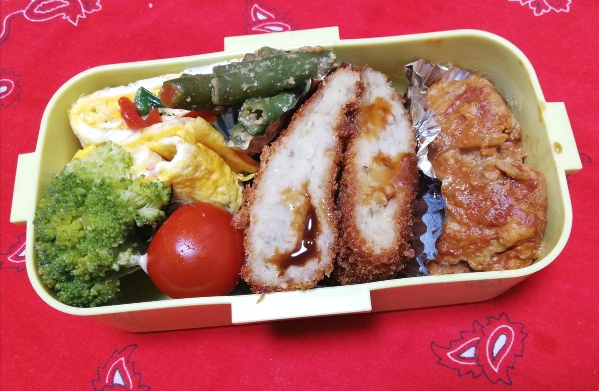 f:id:natsumikan88:20210430103707j:plain