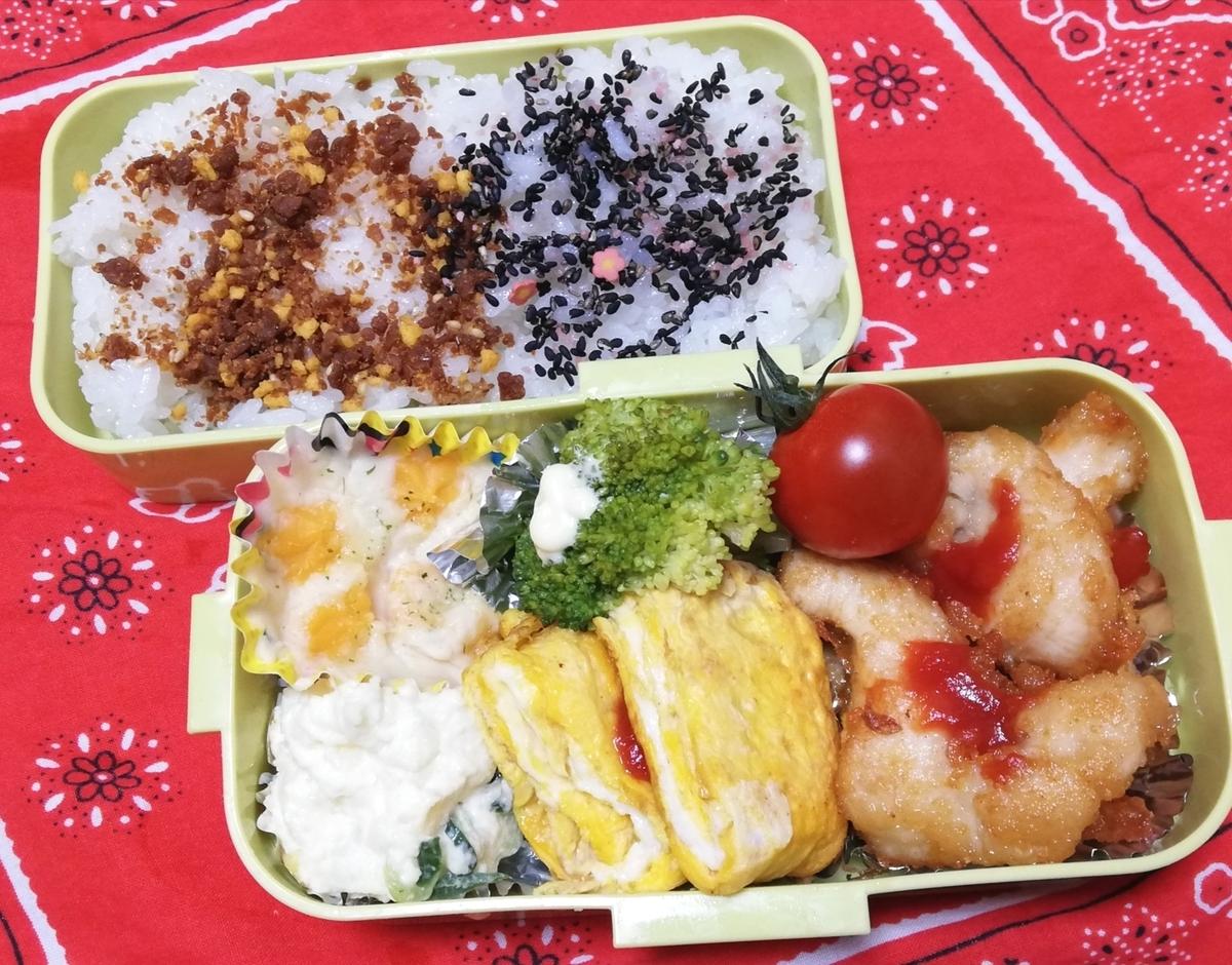 f:id:natsumikan88:20210430110059j:plain