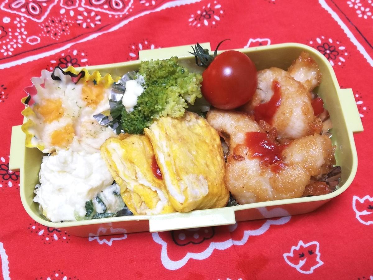 f:id:natsumikan88:20210430110133j:plain