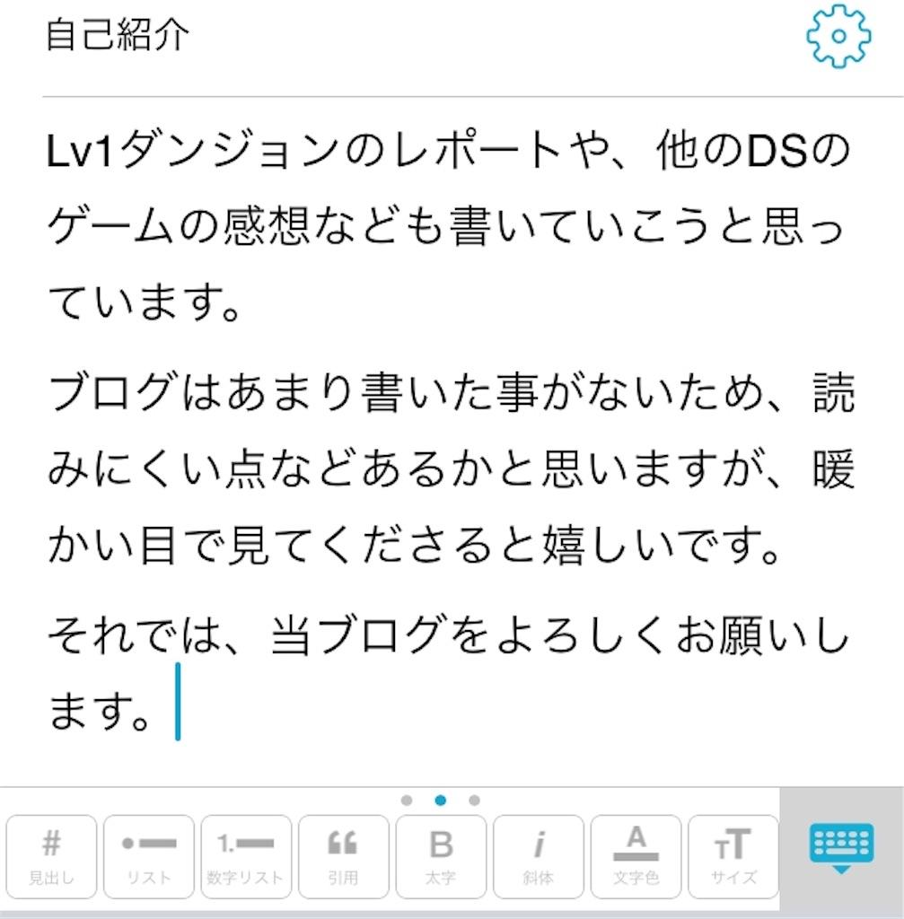 f:id:natsumikan_723kan:20200505173846j:image