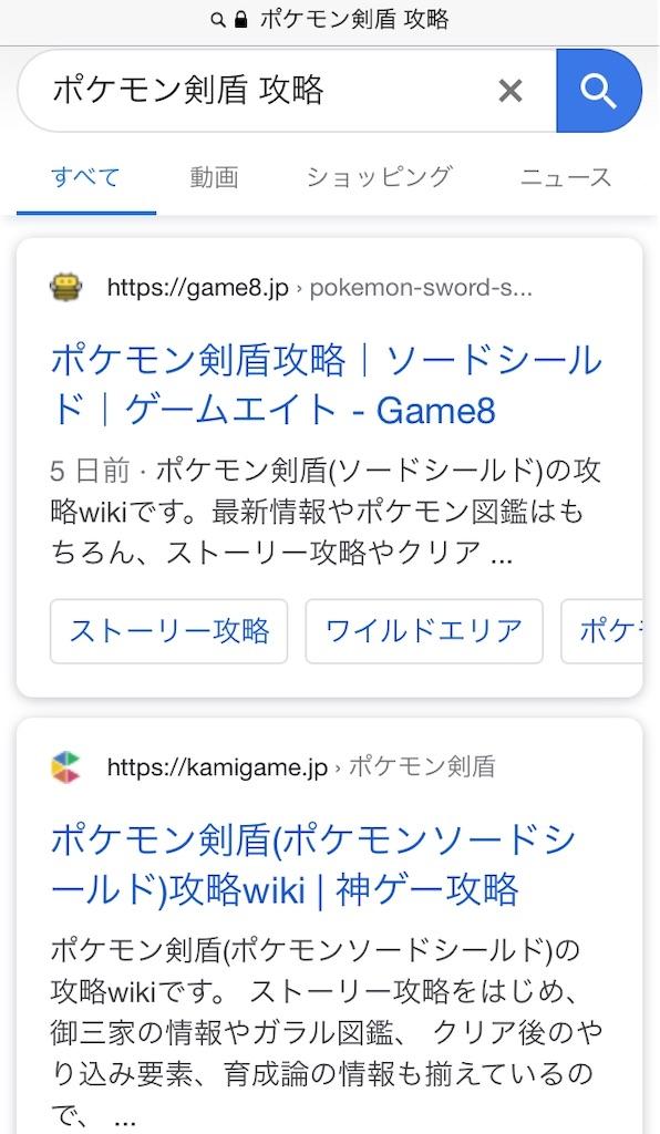 ポケモン 不思議 の ダンジョン wiki