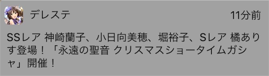 f:id:natsumikan_723kan:20201210204438j:image