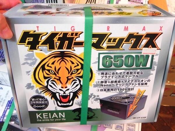 f:id:natsumikan_723kan:20201227112648j:plain