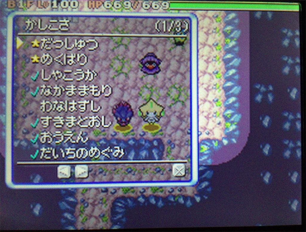 f:id:natsumikan_723kan:20210102221412j:image