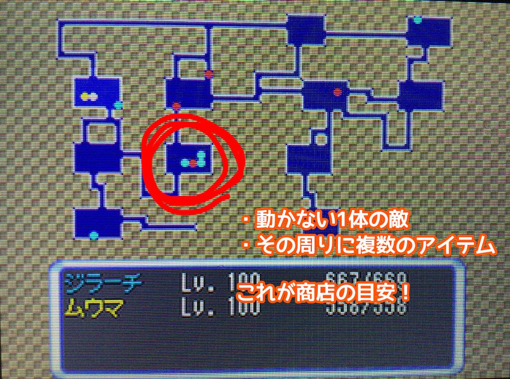 f:id:natsumikan_723kan:20210102223513p:image