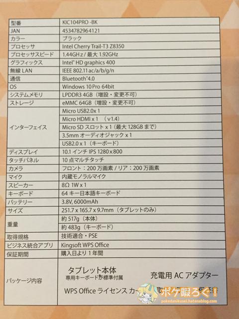 f:id:natsumikan_723kan:20210123153209p:plain