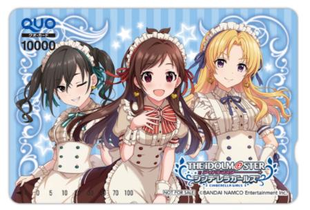 f:id:natsumikan_723kan:20210203201538p:plain