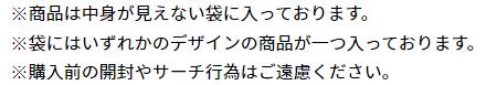 f:id:natsumikan_723kan:20210203202631p:plain