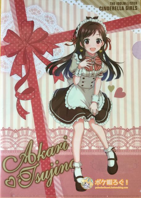 f:id:natsumikan_723kan:20210204105004p:plain